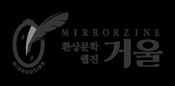 mirror_banner